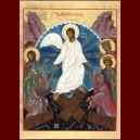 Résurrection 3