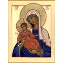 Vierge en Majesté (modèle éthiopien)