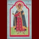 St Alexandre Nevsky